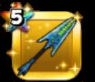 星神の槍のアイコン