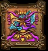 シャルビュラの紋章・頭
