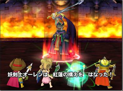 妖剣士オーレン(伝説級)の攻略ポイント