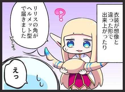 公式動画販促-crop2.jpg