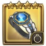 永氷の指輪