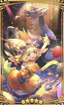 ドラゴンサーカスの画像