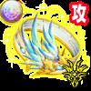 【神】ホーリーリング【撃】のアイコン