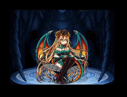 ドラゴンクィーンの画像