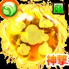 神撃の宙魔晄石・V【風】のアイコン