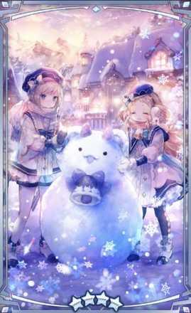 雪降る街での解放後画像