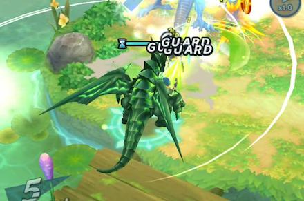 風ドラゴン
