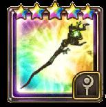 死霊木の杖の画像