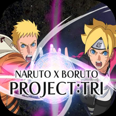 NARUTO X BORUTO PROJECT:TRI画像