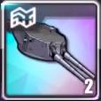 試作型457mm連装砲MKAT0の画像