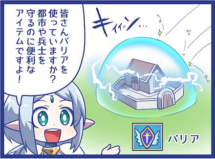 012_1コマ-crop1.png