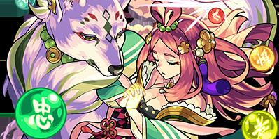 伏姫の画像