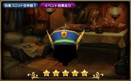 正義の帽子のメンズ画像