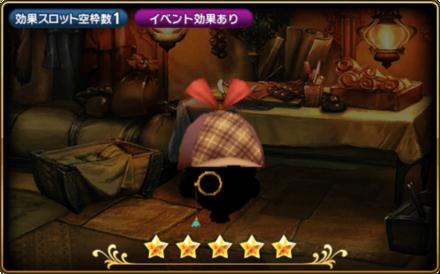 名探偵の帽子のメンズ画像