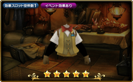 少年探偵の服のメンズ画像