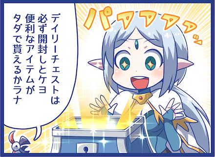 013_4コマ-crop4.png