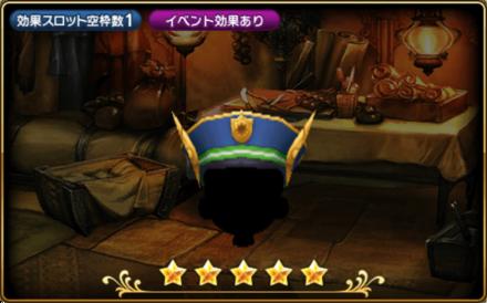 正義の帽子のレディース画像