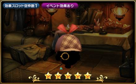 名探偵の帽子のレディース画像
