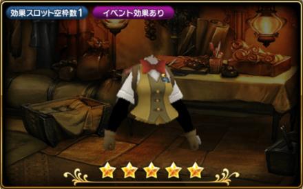 少年探偵の服のレディース画像