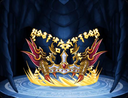 覇龍ゼルデウス・ギアⅣの画像