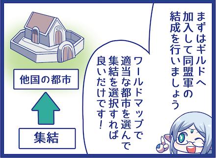 010_2コマ-crop2.png