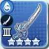 蒼水刀の画像