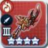 紅蓮の短剣の画像