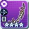 呪骸の魔弓の画像