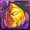 黄金のマスクの画像