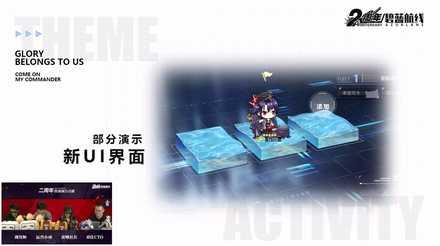 潜水艦隊編成画面.jpg