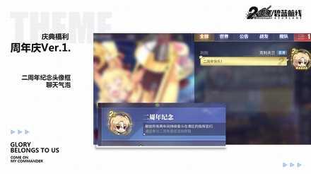 チャットフキダシ変更.jpg