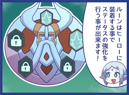 011_2コマ-crop2.png