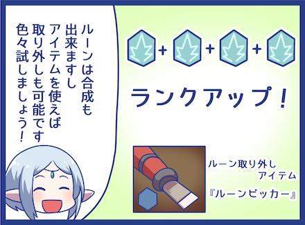 011_4コマ-crop4.png