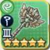 [古代魔術の旋杖の画像