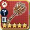 赤帝の炎杖の画像