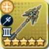 爆雷の豪槍の画像