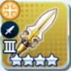 ヴォイド武器のアイコン