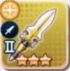 キラキラキノコの短剣の画像
