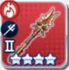 紅炎槍ライゼルの画像