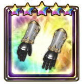 七死騎兵の手甲の画像