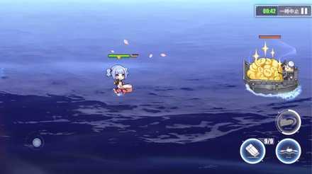 輸送船を撃破しよう.jpg