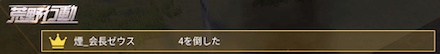 game8杯