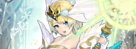 フィヨルム(氷雪の花嫁)のバナー
