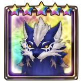 狼王の冷眼の画像