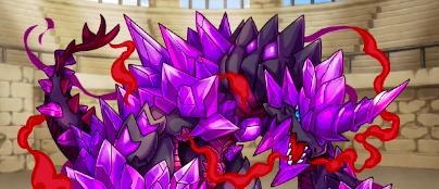 覇空の塔46階ボス冥晶紫龍グランジェロ
