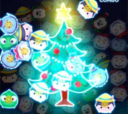 クリスマスグーフィーのスキル画像