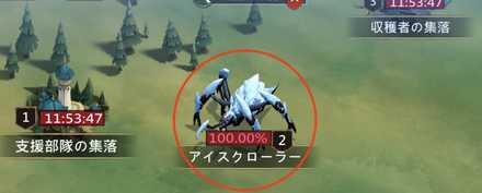魔獣(マップ上).jpg