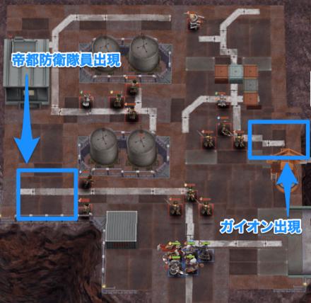 ザ・ミッション「Part.3」のマップ画像