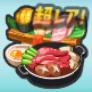 寿司すき焼き御膳