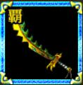 山姫【九老龍】の画像
